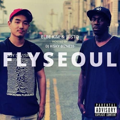 FlySeaoul Mixtape